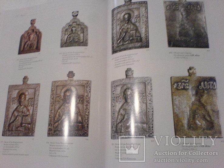 Крести и икони  и складни- кузнецкого краю, фото №13