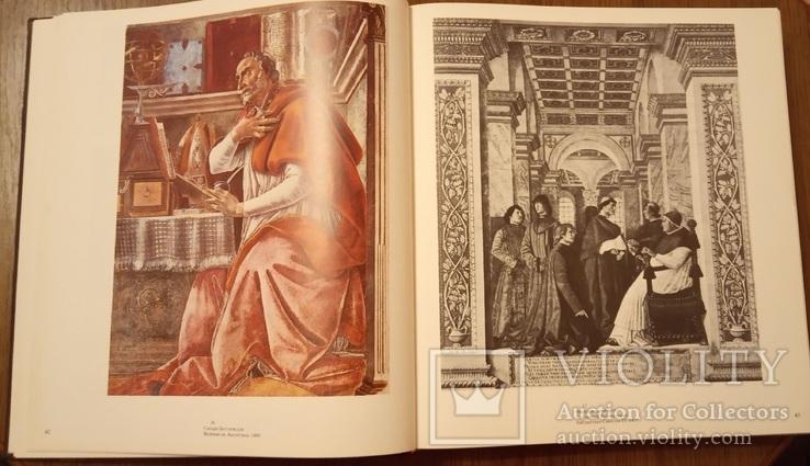 Монументальная живопись итальянского возрождения, фото №7