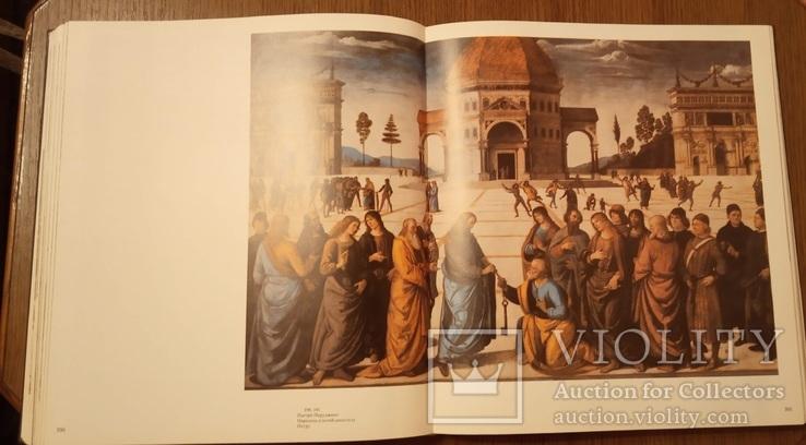 Монументальная живопись итальянского возрождения, фото №9
