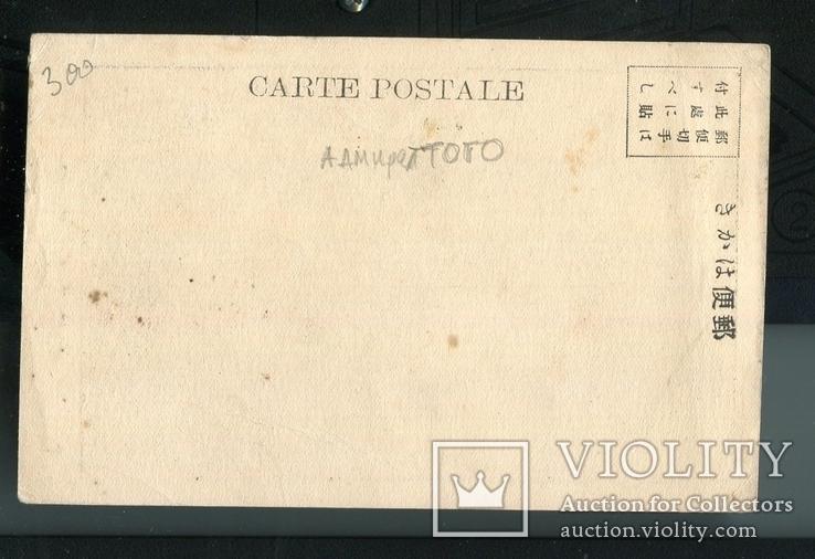 Русско-японская война 1904-05 г адмирал Того, фото №3