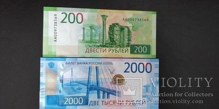 2200 рублей в гривнах [PUNIQRANDLINE-(au-dating-names.txt) 60