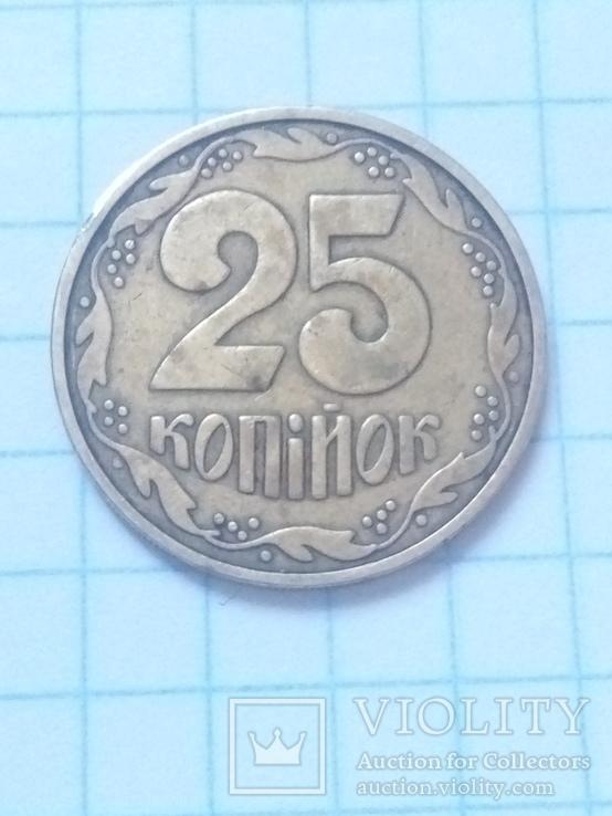 25 копеек 1992 -2ГАм