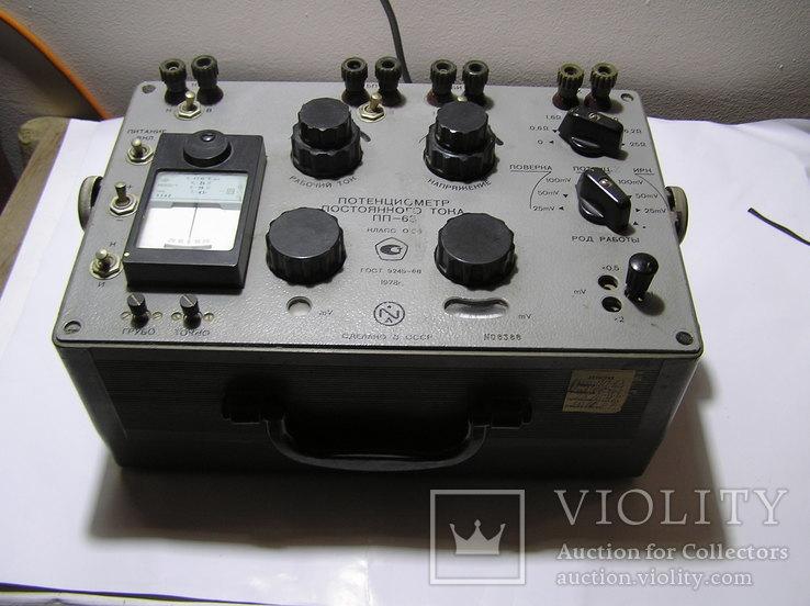 Потенциометр постоянного тока ПП-63. Б\у.