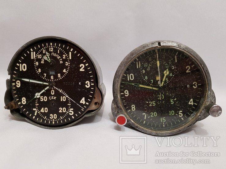 Часы авиационные АЧС 1 М -1 . СССР , 2 шт. в лоте