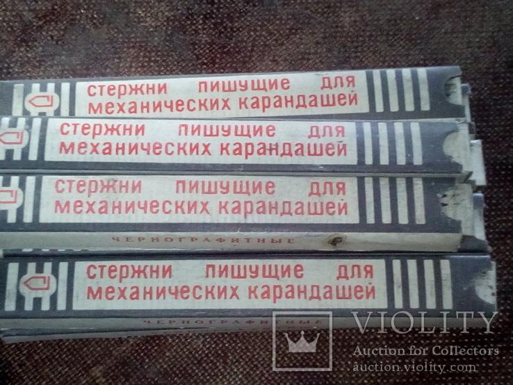 Стержни графитовые 20 упаковок.СССР., фото №2