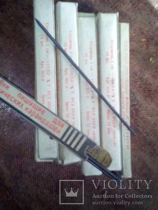 Стержни графитовые 20 упаковок.СССР., фото №3