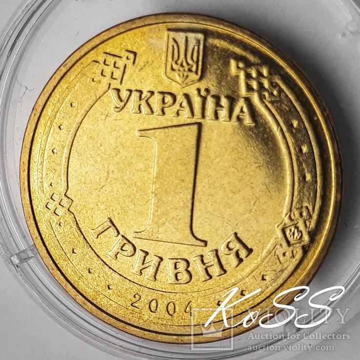 1 гривня 2004 року Владимир мешковая в обороте не была / гривна