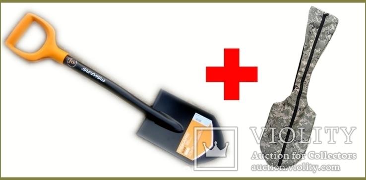 Лопата саперная Fiskars Solid 131417 + Чехол для лопаты пиксель (85 см на всю длину), фото №2