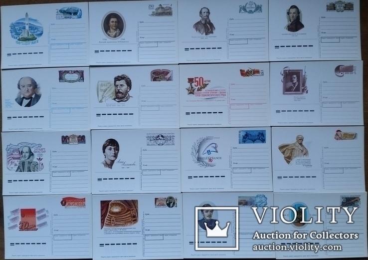 Листівки з оригінальною маркою 1977- 1991рр., 524шт., фото №10