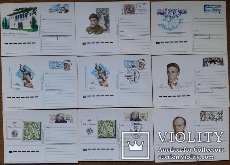Листівки з оригінальною маркою 1977- 1991рр., 524шт., фото №12