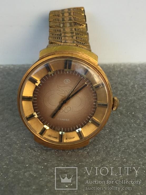 Часы восток олимпиада АУ 10