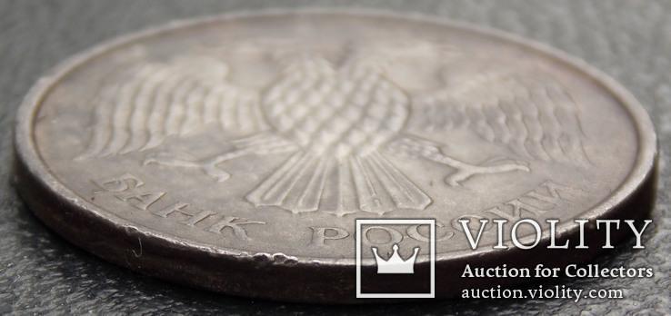 20 рублей 1993 ММД  немагнитная, фото №6