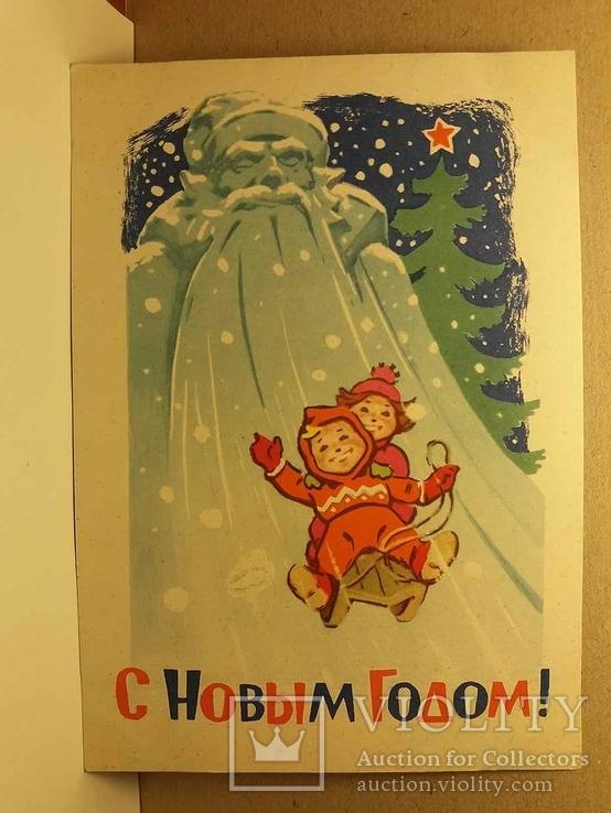 Юбилеем, открытка зарубин 1963