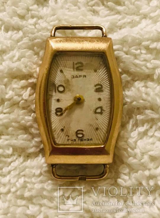 Золотые часы ссср заря продам оценка последние часы