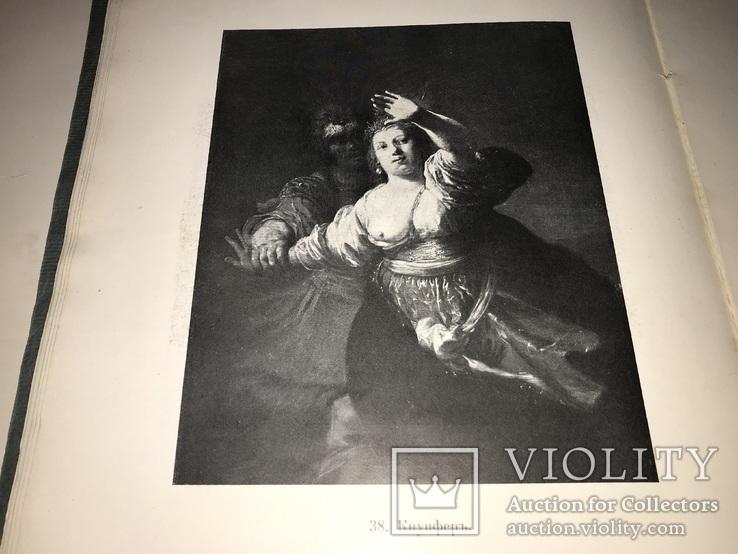 Барон Врангель Искусство Альбом Семенова-Тянь-Шанского, фото №13