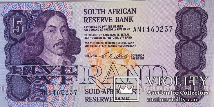 ЮАР 5 ранд 1978-90 гг