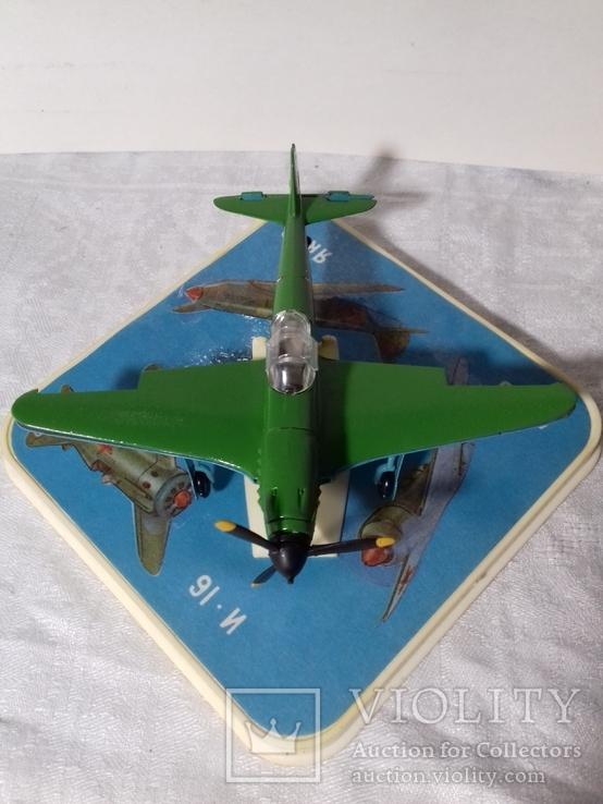 Истребитель Як-3, фото №8