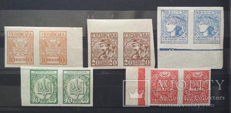 Спарка марки унр шаги 1918 повна серія