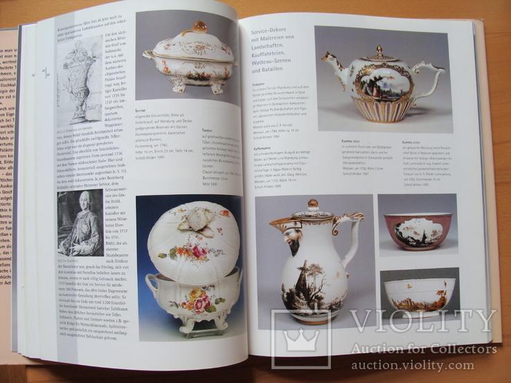 Tafelporzellan und Tischkultur. Столовый фарфор и столовая культура., фото №7
