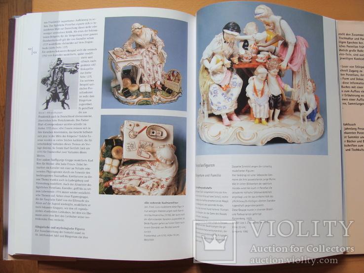 Tafelporzellan und Tischkultur. Столовый фарфор и столовая культура., фото №8