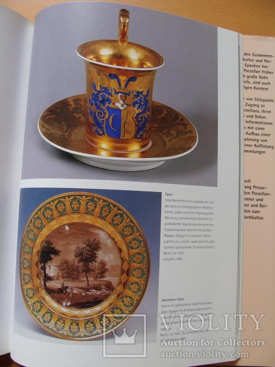 Tafelporzellan und Tischkultur. Столовый фарфор и столовая культура., фото №9