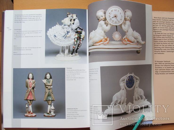Tafelporzellan und Tischkultur. Столовый фарфор и столовая культура., фото №11