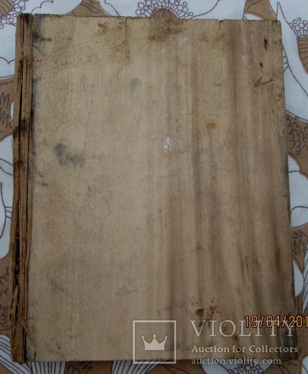 Венчальная пара. Господь Вседержитель и Смоленская икона Богородицы., фото №6