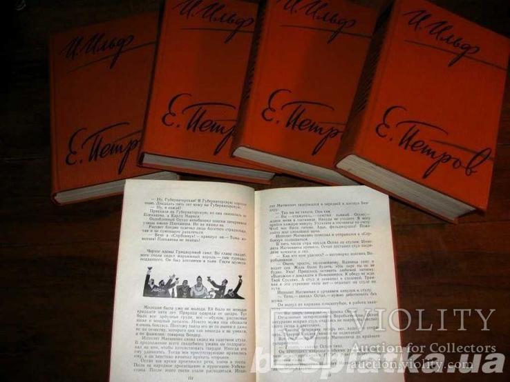 Ильф и Петров.Собрание сочинений в 5 томах .1961.Рис. 14 художников, фото №3