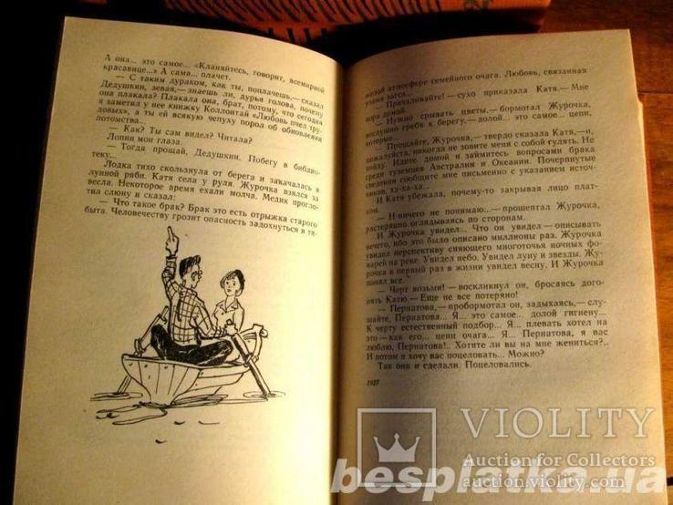 Ильф и Петров.Собрание сочинений в 5 томах .1961.Рис. 14 художников, фото №4