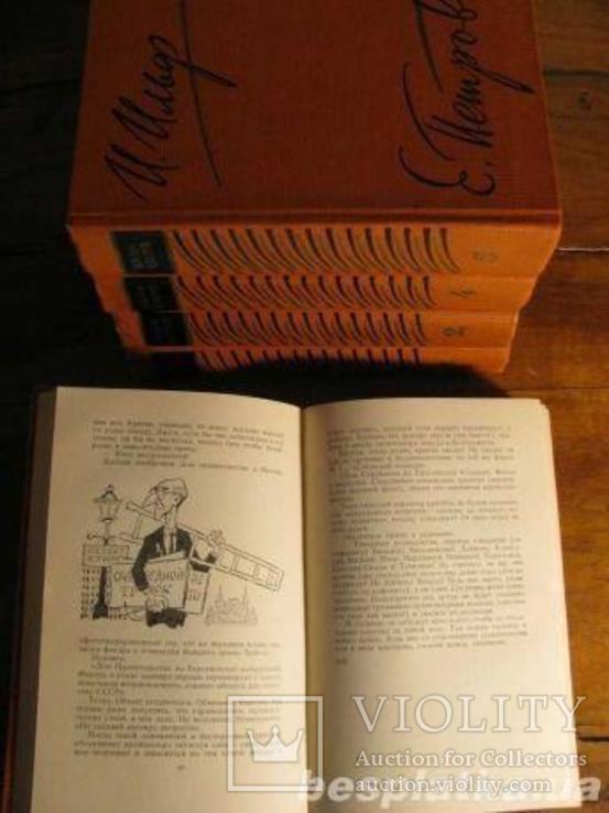Ильф и Петров.Собрание сочинений в 5 томах .1961.Рис. 14 художников, фото №6