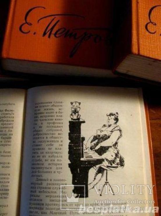 Ильф и Петров.Собрание сочинений в 5 томах .1961.Рис. 14 художников, фото №7