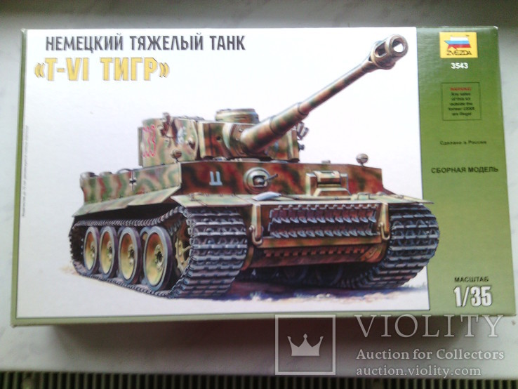 "Тяжелый немецкий танк ""Тигр"" м.1:35 ""Звезда"""