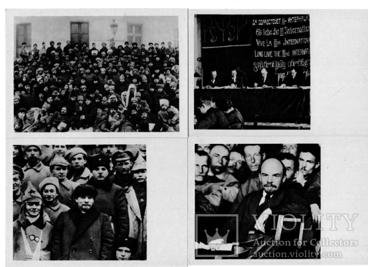 Ленин в Кремле, фото №4