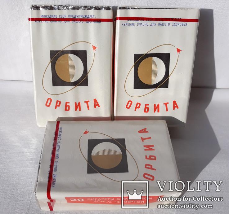 Купить сигареты ссср в москве запечатанные оптовые продажи табака для кальяна казань