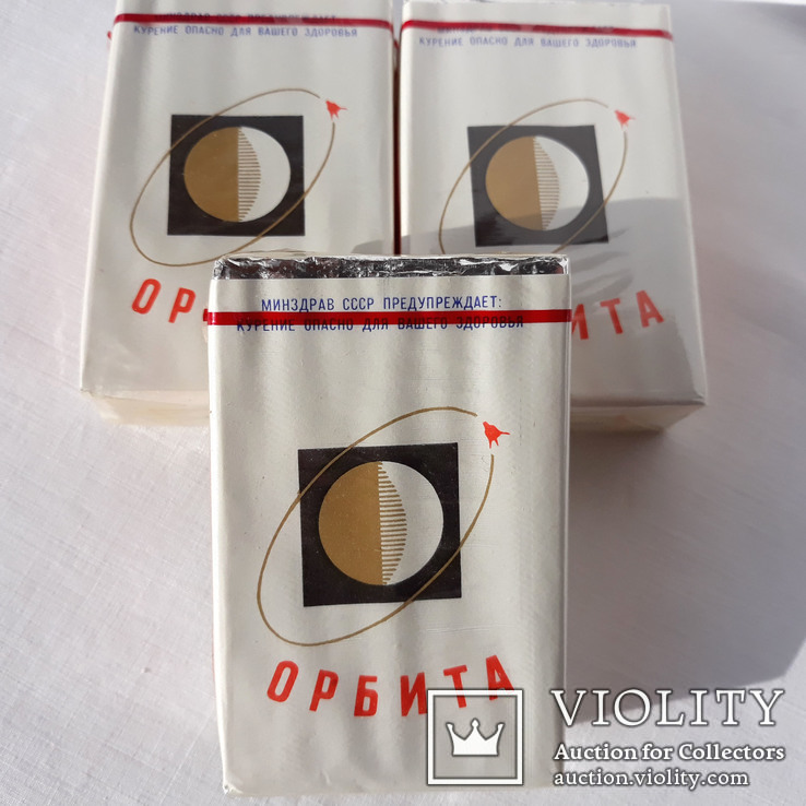 Купить сигареты ссср в москве запечатанные эстония сигареты купить