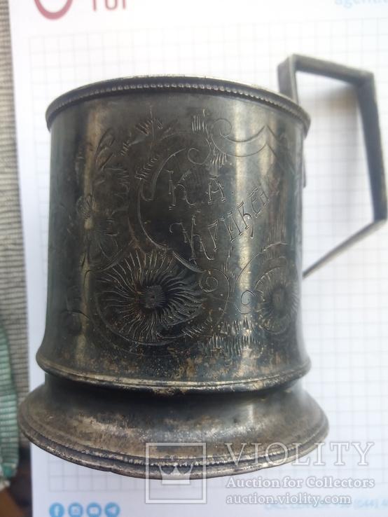 Подстаканник серебряный ,с гравировкой. 104 грамма
