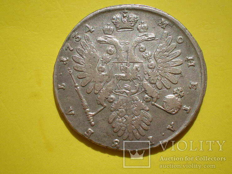 Рубль 1734 года., фото №3