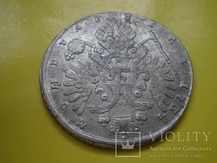 Рубль 1734 года., фото №8