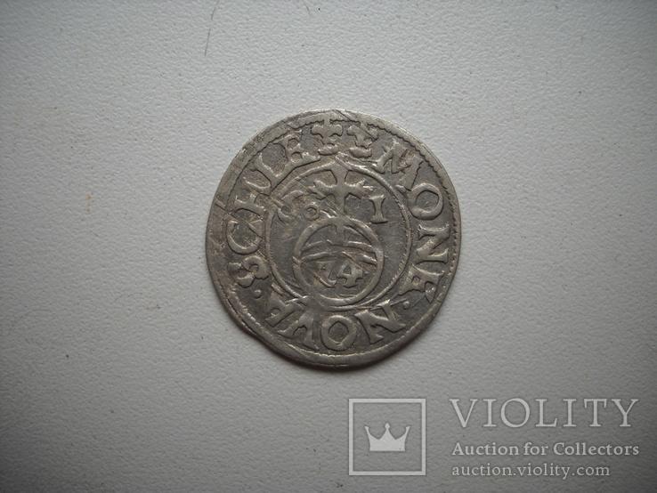 5 монет, фото №7