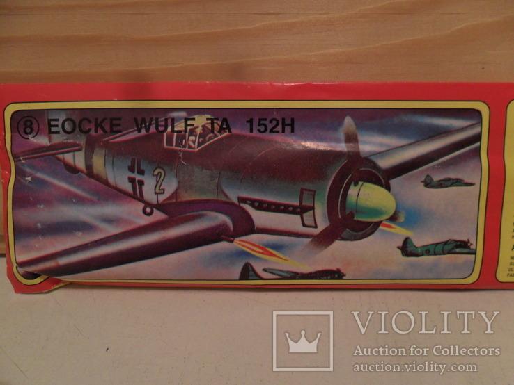 Самолётик-планер Eocke Wulf Ta 152H
