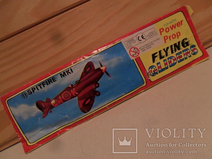 Самолёт-планер Spitfire MK1