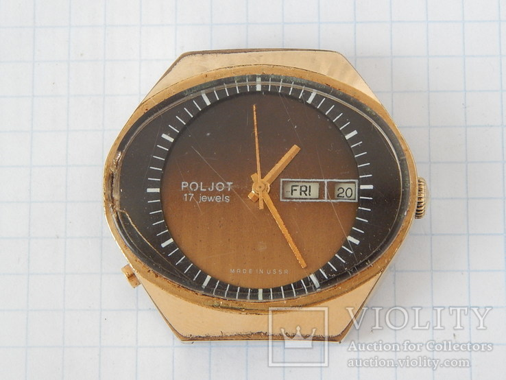 "Часы ""POLJOT 2628H"" USSR позолота AU10 (на ходу), рыбий глаз."