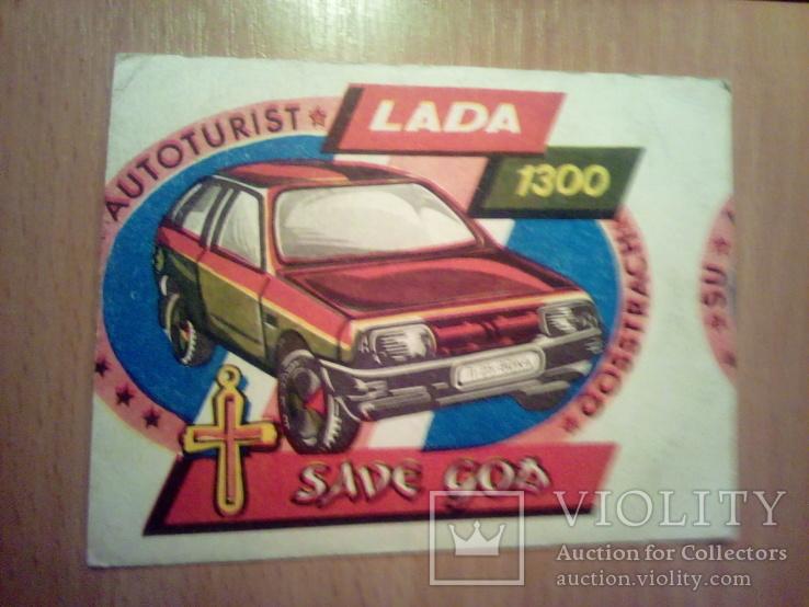 ЛАДА 1300  Спаси Бог!, фото №4