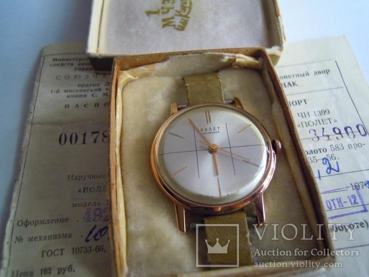 Золотые часы Полет 583, фото №3
