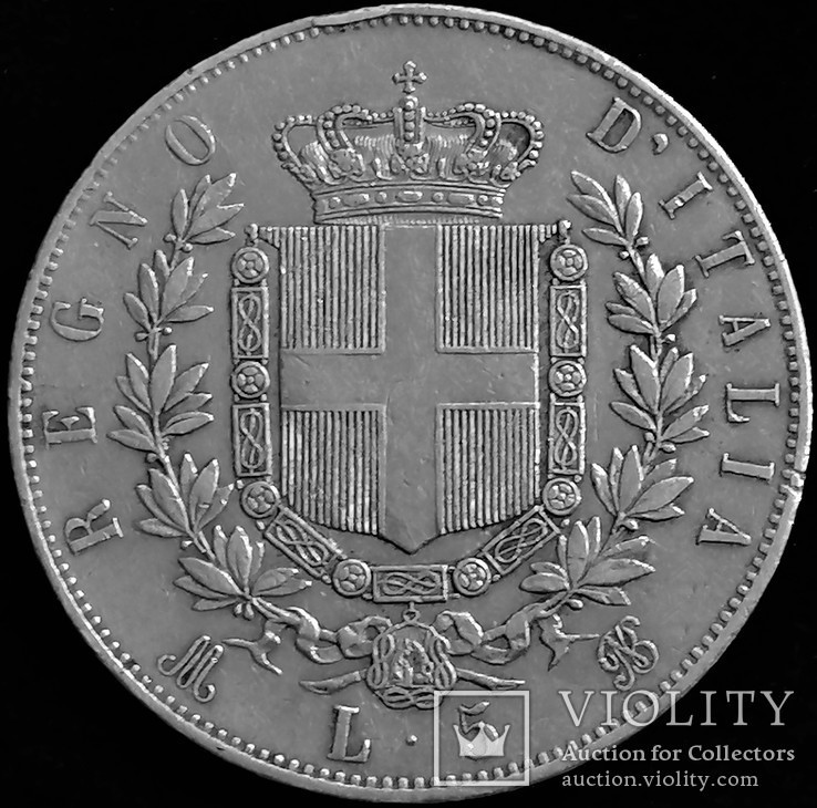 5 лір 1873 року, Італія, Віктор-Емануїл, срібло