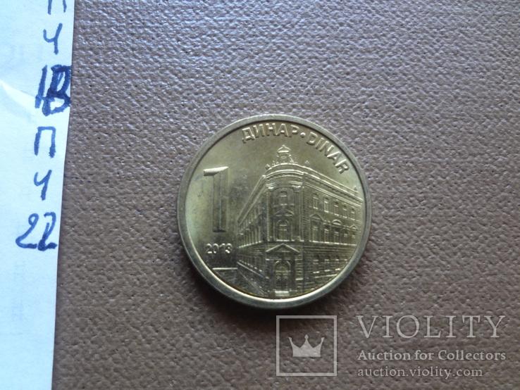 1 динар 2013  Сербия   (П.4.22)~, фото №4