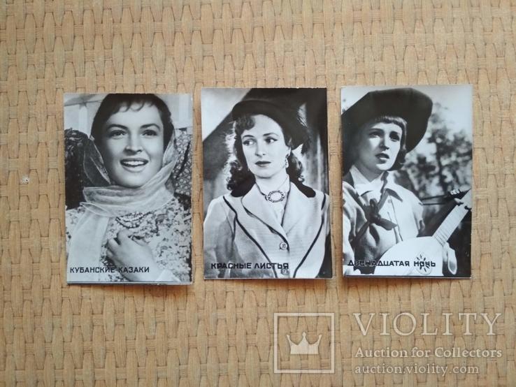 Карточки с кадрами из фильмов СССР 3шт №2, фото №2