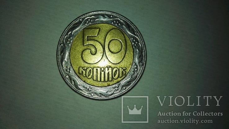 Монета 50 копеек 1992 г Украины биметалическая. Сувенир., фото №2