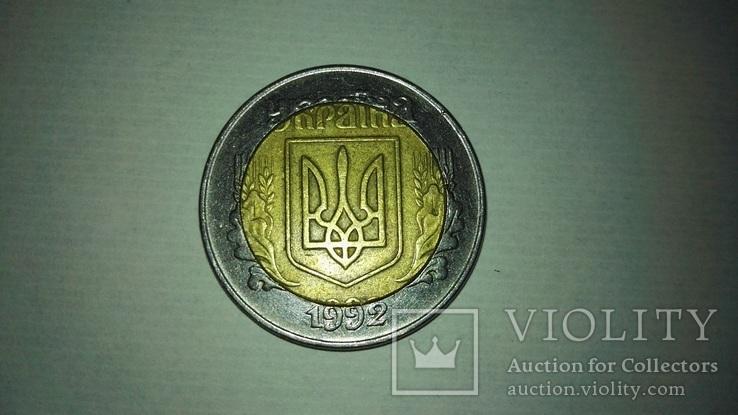 Монета 50 копеек 1992 г Украины биметалическая. Сувенир., фото №3