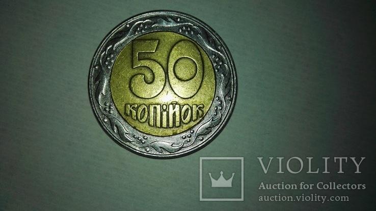 Монета 50 копеек 1992 г Украины биметалическая. Сувенир., фото №6